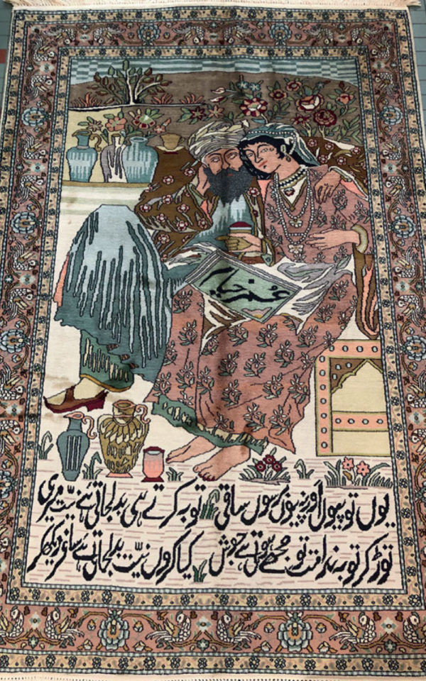 Kashmir-silk-1.8×1.2