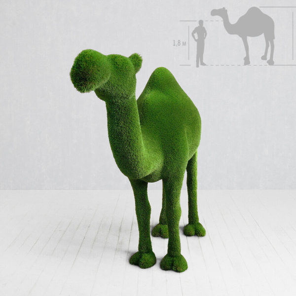 dromedar-xxl-gartenfigur-topiary-gfk-kunstrasen-dora