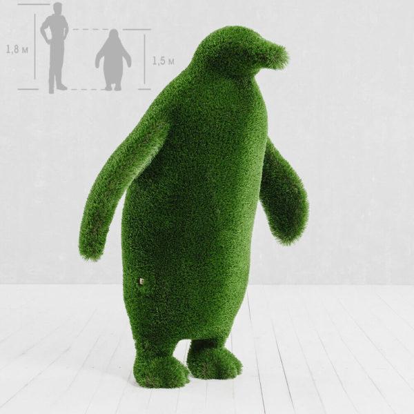 garten-skulptur-pinguin-topiary-gfk-kunstrasen-plum