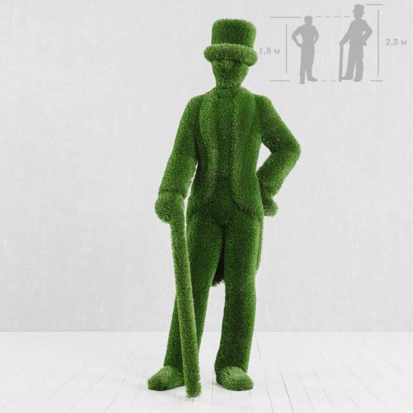 topiary-garten-skulptur-gentleman-gfk-kunstrasen-dagur